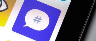 Хештеги в Инстаграм как пользоваться?