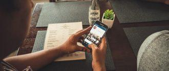 Как сделать репост в Инстаграмме к себе на страницу?