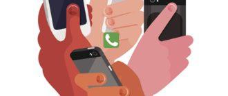 Как удалить сообщения с Айфона?
