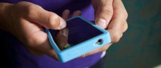 Как восстановить Айфон из резервной копии?