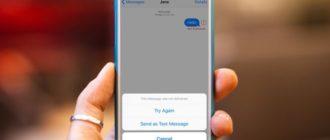 Не отправляются смс с айфона