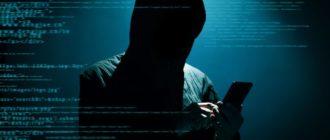 Как защитить Айфон от слежки