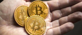Что такое биткоины и зачем они нужны?