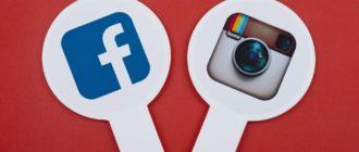 Как Инстаграм привязать к Фейсбуку