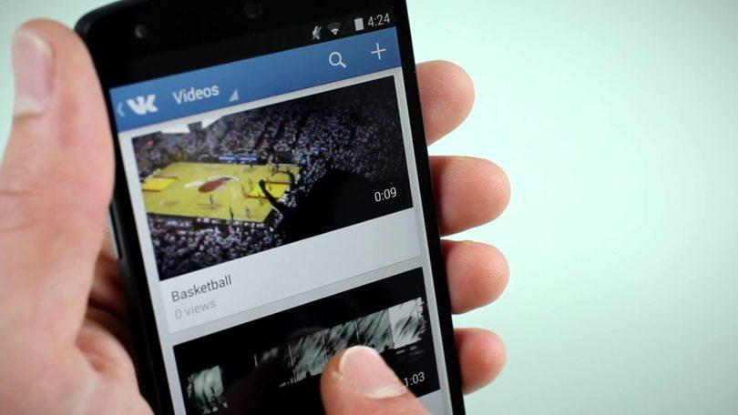 Как скачать видео с вконтакте на андроид